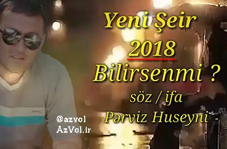 دانلود شعر آذربایجانی جدید Perviz Huseyni به نام Bilirsenmi